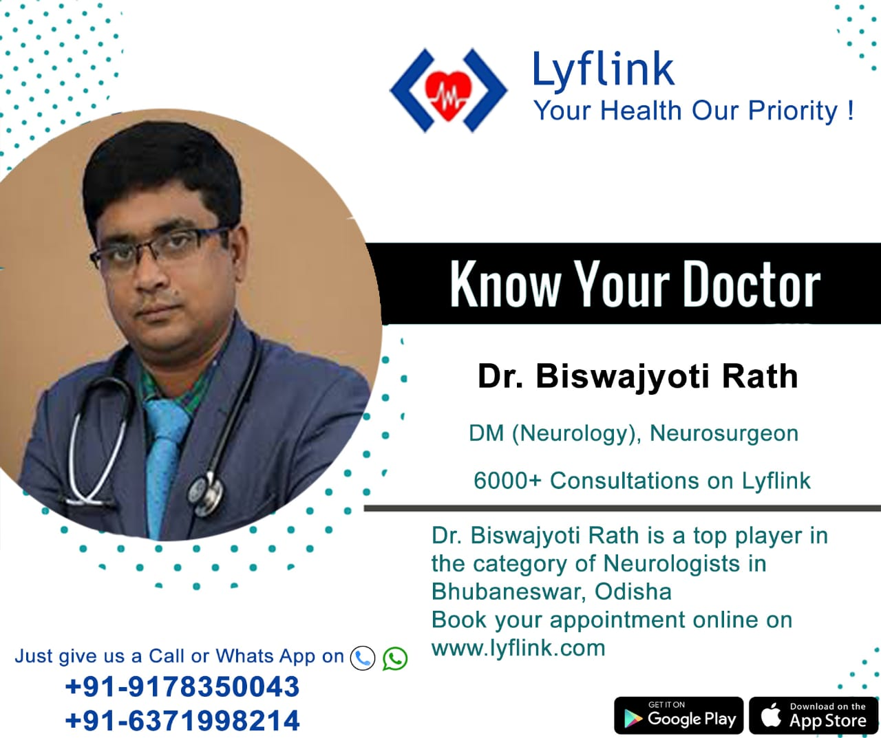 Dr. Biswajyoti Rath